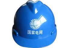 蓝色V1型安全帽
