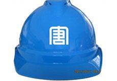 帽蓝色V2豪华型安全帽