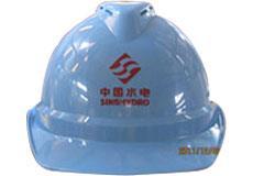 湖蓝色V2豪华型安全帽