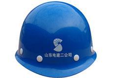 蓝色O型安全帽