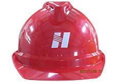 红色V2型安全帽