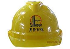豪华型安全帽黄色