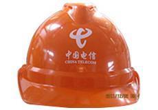 V2豪华型安全帽橘黄色