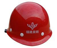 红色004型安全帽
